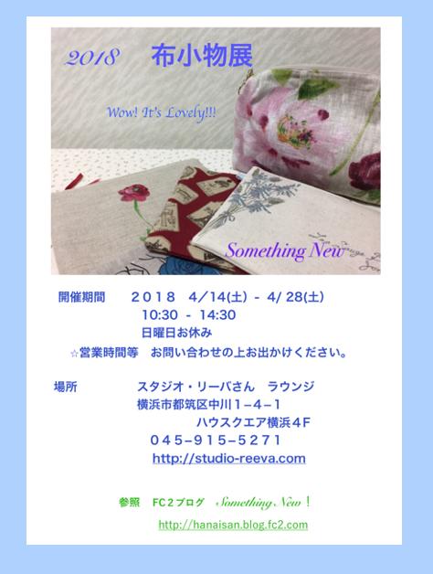 スクリーンショット 2018-02-28 9.58.41