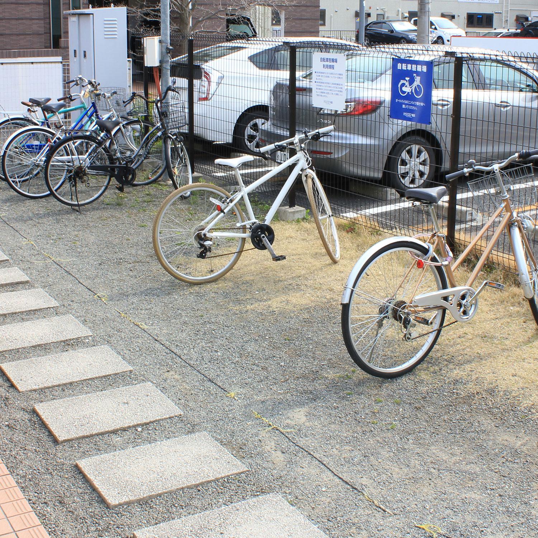 バイク・自転車の無料置き場有り