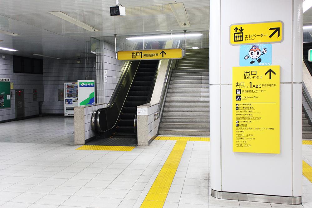 駅の改札口を出たら左前方にあるエスカレータへ。